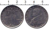 Изображение Монеты Европа Ватикан 100 лир 1960 Сталь XF