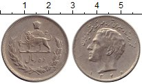 Изображение Монеты Азия Иран 10 риалов 1967 Медно-никель XF