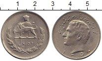 Изображение Монеты Иран 10 риалов 1971 Медно-никель XF Мохаммед Реза Пехлев