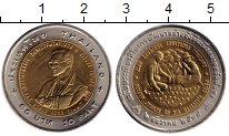 Изображение Монеты Таиланд 10 бат 1996 Биметалл UNC- ФАО