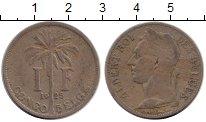 Изображение Монеты Бельгия Бельгийское Конго 1 франк 1925 Медно-никель VF