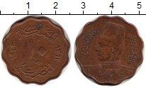 Изображение Монеты Египет 10 миллим 1943 Бронза XF Фарук I