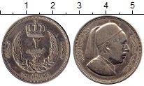 Изображение Монеты Африка Ливия 2 пиастра 1952 Медно-никель XF