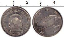 Изображение Монеты Азия Япония 100 йен 2015 Медно-никель UNC-