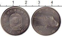 Изображение Монеты Япония 100 йен 2016 Медно-никель UNC- Токайдо