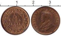 Изображение Монеты Индия 1/12 анны 1927 Бронза UNC- Георг V