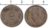 Изображение Монеты Египет 5 миллим 1938 Медно-никель XF Фарук I