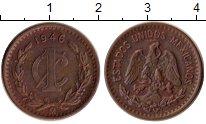 Изображение Монеты Мексика 1 сентаво 1946 Бронза UNC-