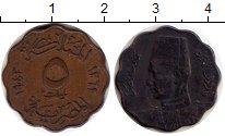 Изображение Монеты Египет 5 миллим 1943 Бронза XF- Фарук I