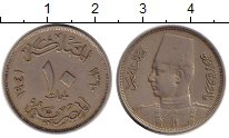 Изображение Монеты Египет 10 миллим 1941 Медно-никель XF Фарук I