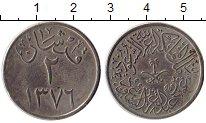 Изображение Монеты Азия Саудовская Аравия 2 гирша 1956 Медно-никель XF