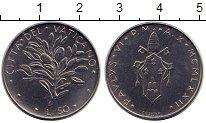 Изображение Монеты Ватикан 50 лир 1972 Сталь UNC-