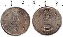 Изображение Монеты Индия 2 рупии 2000 Медно-никель UNC- 50 лет Верховному су