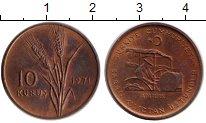 Изображение Монеты Турция 10 куруш 1971 Бронза XF+