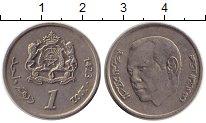 Изображение Монеты Марокко 1 дирхам 2002 Медно-никель XF