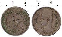 Изображение Монеты Африка Египет 10 миллим 1941 Медно-никель XF-