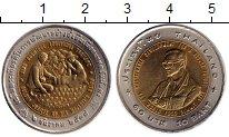 Изображение Монеты Азия Таиланд 10 бат 1996 Биметалл UNC-