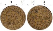 Изображение Монеты Азия Сирия 50 пиастров 1940 Латунь VF+