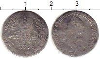 Изображение Монеты Россия 1762 – 1796 Екатерина II 1 гривенник 1768 Серебро VF