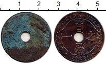 Изображение Монеты Индокитай 1 цент 1922 Бронза VF