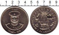 Изображение Монеты Австралия и Океания Тонга 2 паанга 1975 Медно-никель UNC
