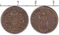 Изображение Монеты Перу 1/2 реала 1855 Серебро XF-