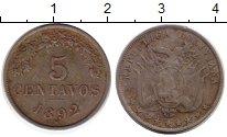 Изображение Монеты Боливия 5 сентаво 1892 Медно-никель VF
