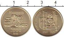 Изображение Монеты Европа Венгрия 2000 форинтов 2017 Медно-никель UNC