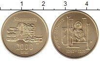 Изображение Монеты Венгрия 2000 форинтов 2017 Медно-никель UNC Святая Маргарита