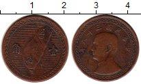 Изображение Монеты Тайвань 5 чао 1954 Бронза XF