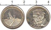 Изображение Монеты Европа Югославия Жетон 1975 Серебро UNC-