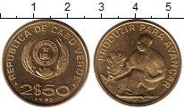 Изображение Монеты Африка Кабо-Верде 2 1/2 эскудо 1982 Латунь UNC-