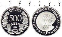 Изображение Монеты Европа Болгария 500 лев 1996 Серебро Proof