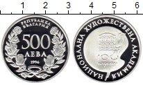 Изображение Монеты Болгария 500 лев 1996 Серебро Proof 100-летие Национальн