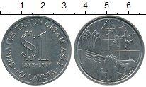 Изображение Монеты Малайзия 1 рингит 1977 Медно-никель UNC-