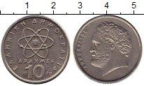 Изображение Монеты Греция 10 драхм 1990 Медно-никель XF Демокрит