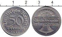 Изображение Монеты Германия Веймарская республика 50 пфеннигов 1922 Алюминий XF+