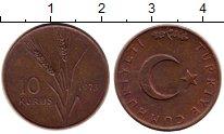 Изображение Монеты Турция 10 куруш 1973 Бронза XF