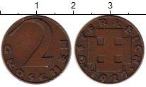 Изображение Монеты Австрия 2 гроша 1927 Бронза XF