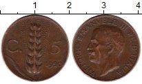 Изображение Монеты Италия 5 сентесим 1920 Бронза XF