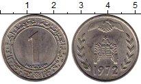 Изображение Монеты Африка Алжир 1 динар 1972 Медно-никель UNC-