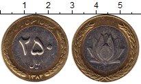 Изображение Монеты Иран 250 риалов 2003 Биметалл UNC-