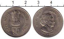 Изображение Монеты Индия 50 пайс 1984 Медно-никель UNC-