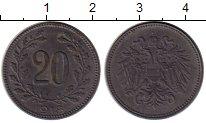 Изображение Монеты Австрия 20 геллеров 1918 Железо XF