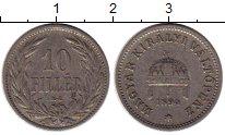 Изображение Монеты Европа Венгрия 10 филлеров 1894 Медно-никель XF