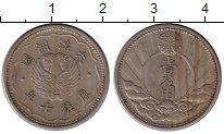 Изображение Монеты Маньчжурия 1 джао 1940 Медно-никель XF
