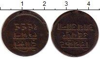 Изображение Монеты Азия Мевар 1/2 анны 1942 Медь XF