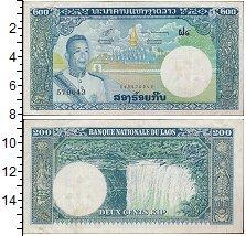 Изображение Банкноты Лаос 200 кип 1963  VF+