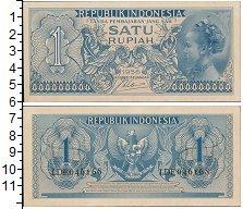 Изображение Банкноты Индонезия 1 рупия 1956  UNC-