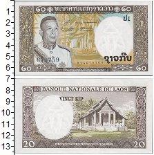 Изображение Банкноты Лаос 20 кип 1963  UNC-